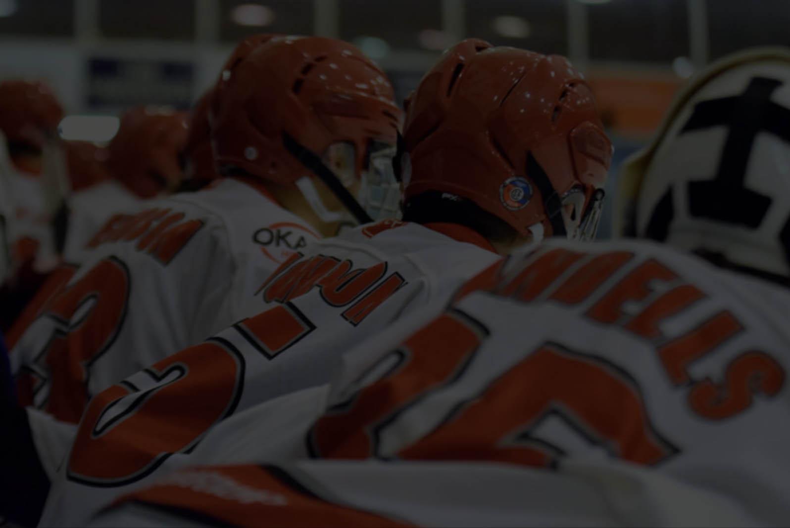 Okanagan Ice Hockey Academy Junior UK team shirts